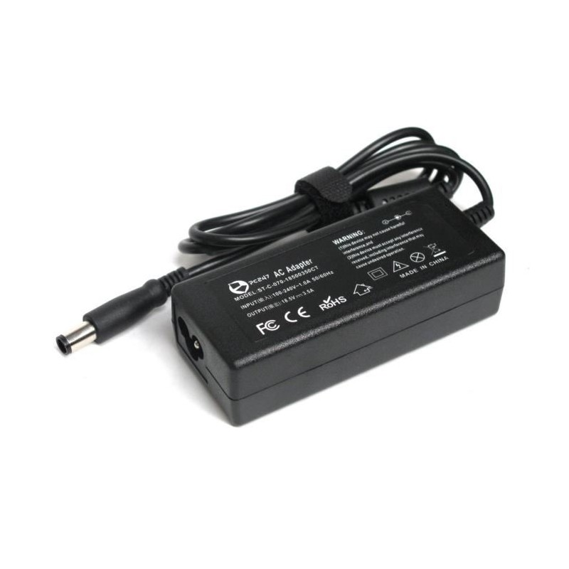 HP - Chargeur 18.5V-3.5A prix tunisie