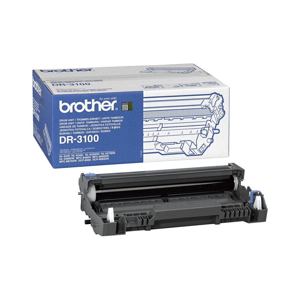 BROTHER - TAMBOUR D'ORIGINE DR2300 prix tunisie