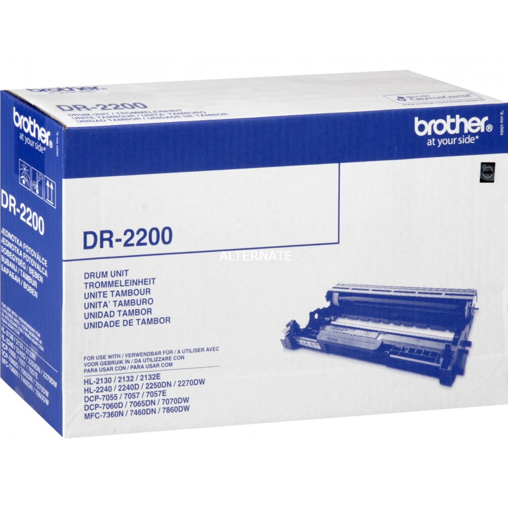 BROTHER - TAMBOUR LASER DR2200 prix tunisie