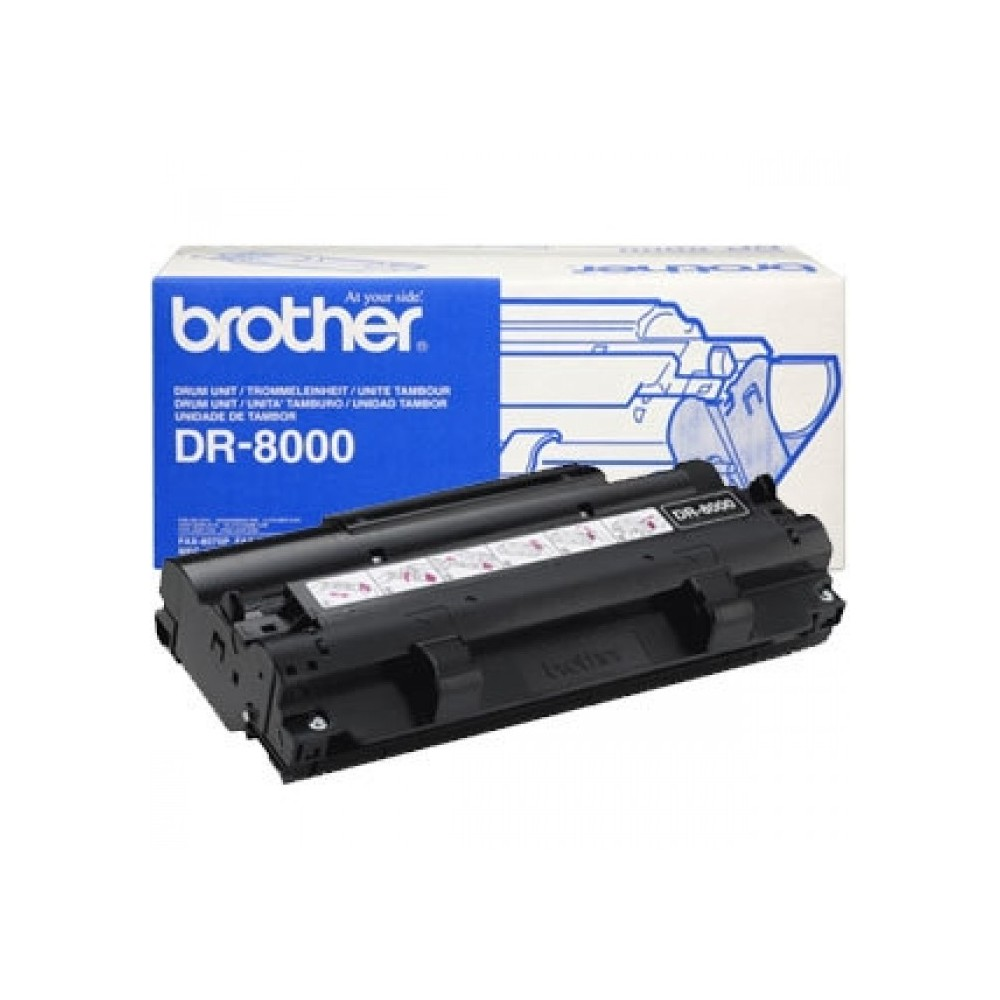 BROTHER - TAMBOUR DR8000 20 000P prix tunisie