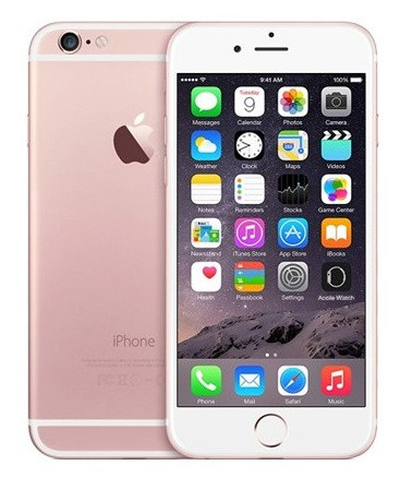 Apple - iPhone 6S 64Go prix tunisie
