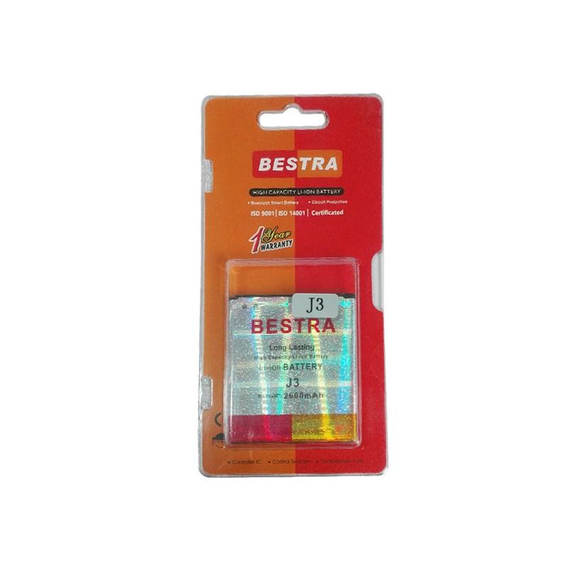 ROMOSS - Batterie pour Smartphone Samsung Galaxy J3 prix tunisie