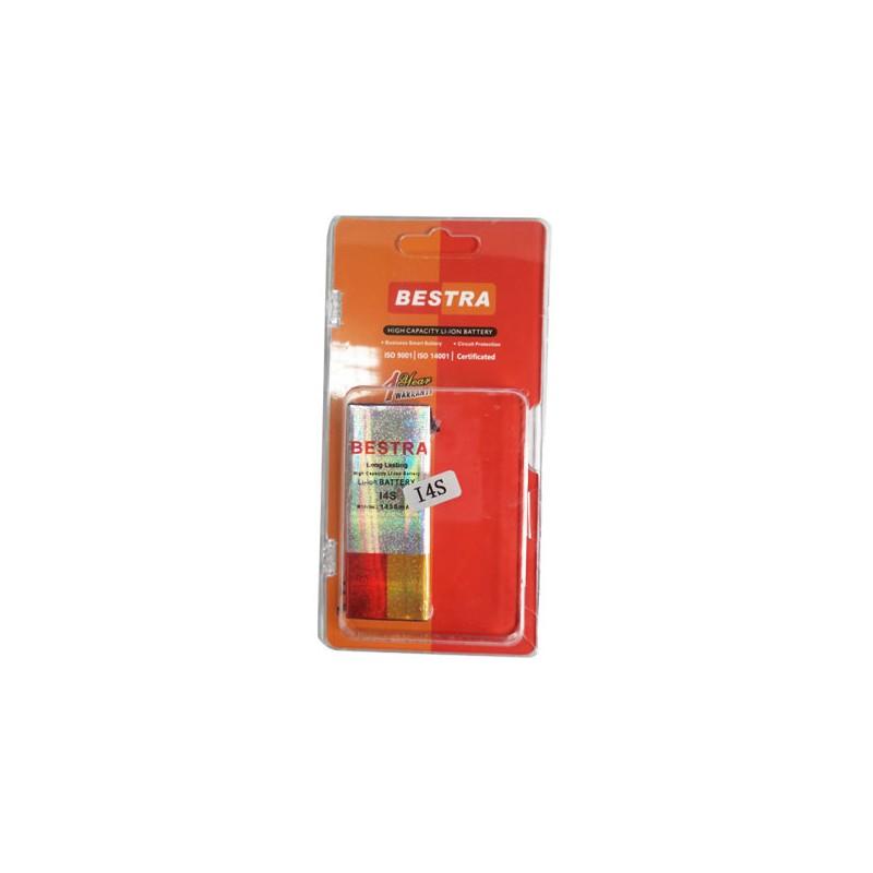 ROMOSS - Batterie pour Smartphone IPHONE 4 / 4S prix tunisie