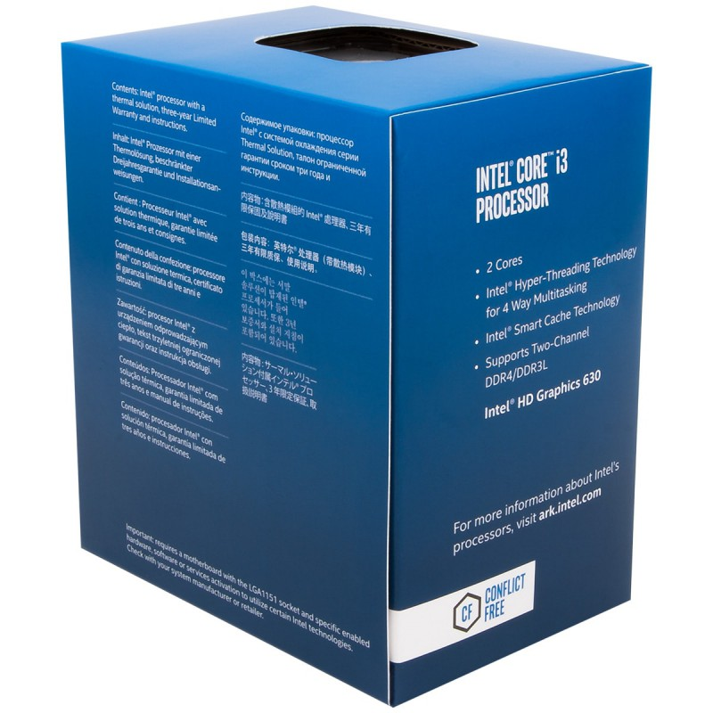 intel - PROCESSEUR CORE I3-7100 KABY LAKE (3.9 GHZ) prix tunisie