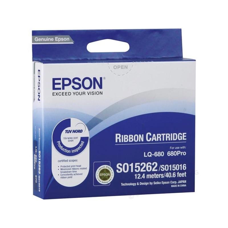 EPSON - LQ-680 C13S015262 prix tunisie
