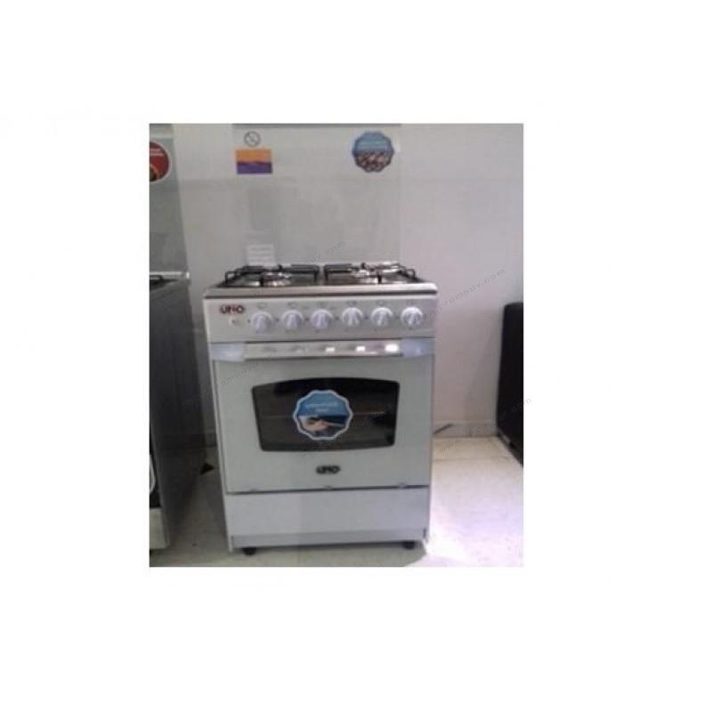 Unionaire - CUISINIèRE C5555SW-423L 55cm prix tunisie