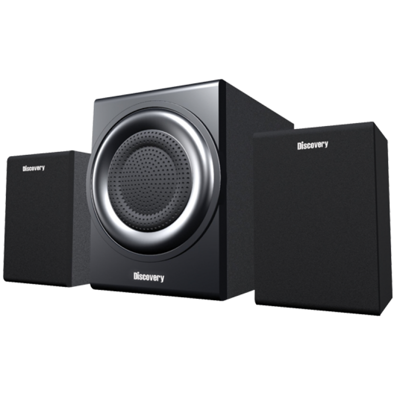 DISCOVERY - Subwoofer DSP-674 prix tunisie