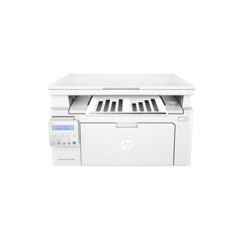 HP - LaserJet Pro M130nw Wifi - G3Q58A prix tunisie