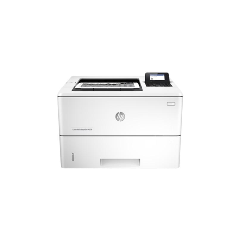 HP - LaserJet Enterprise M506dn - F2A69A prix tunisie