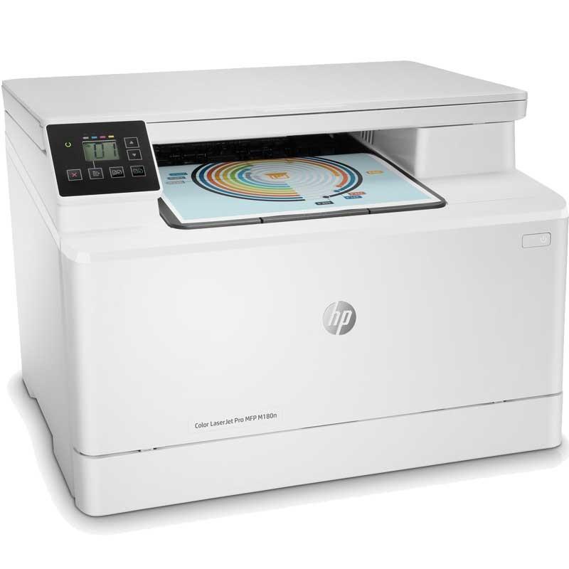 HP - Imprimante 3EN1 LaserJet Pro M180n Couleur Réseau prix tunisie