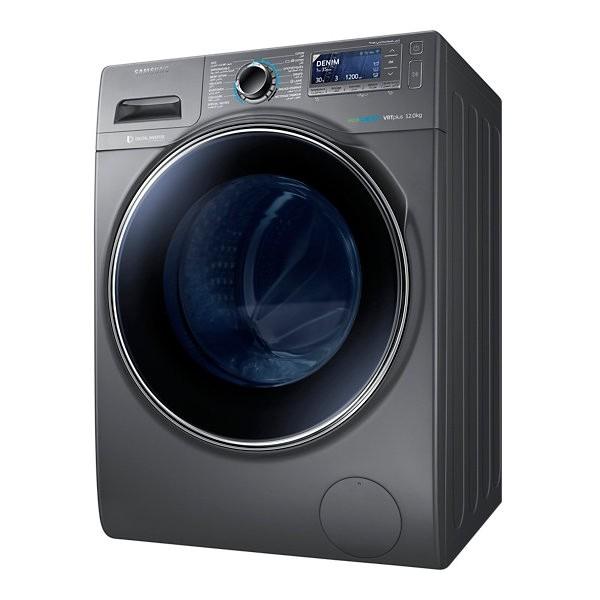 samsung machine laver ww12h8420ex 12kg inox au meilleur prix en tunisie sur. Black Bedroom Furniture Sets. Home Design Ideas