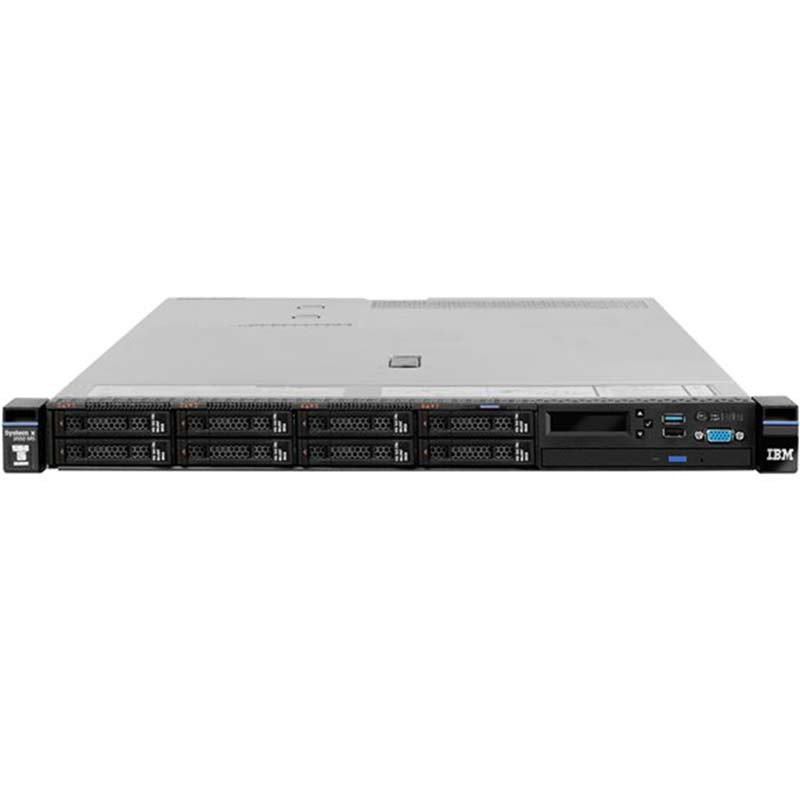 LENOVO - SERVEUR SYSTEM X3550 M5 E5-2640 16GO (5463-E4G) prix tunisie