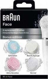 BRAUN - Brosses de remplacement SE80 prix tunisie