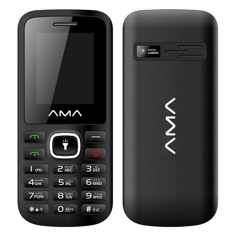 Ama - TéLéPHONE PORTABLE P1 PLUS / DOUBLE SIM prix tunisie