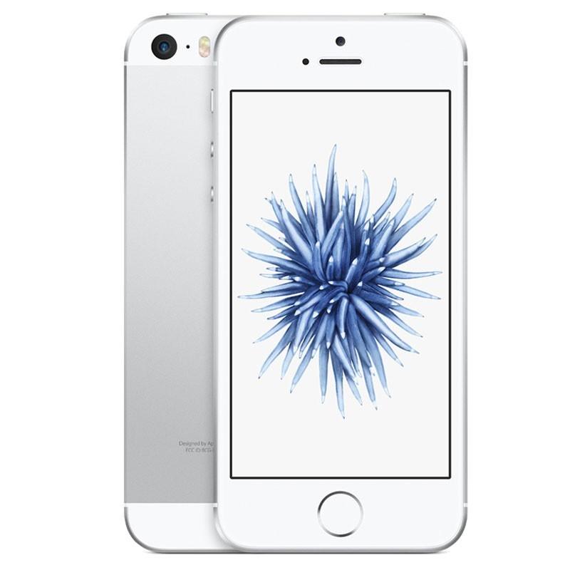 Apple - IPHONE 6S PLUS 32 GO prix tunisie