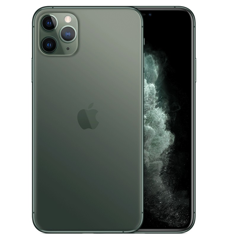 Apple - IPHONE 11 PRO 64GO prix tunisie