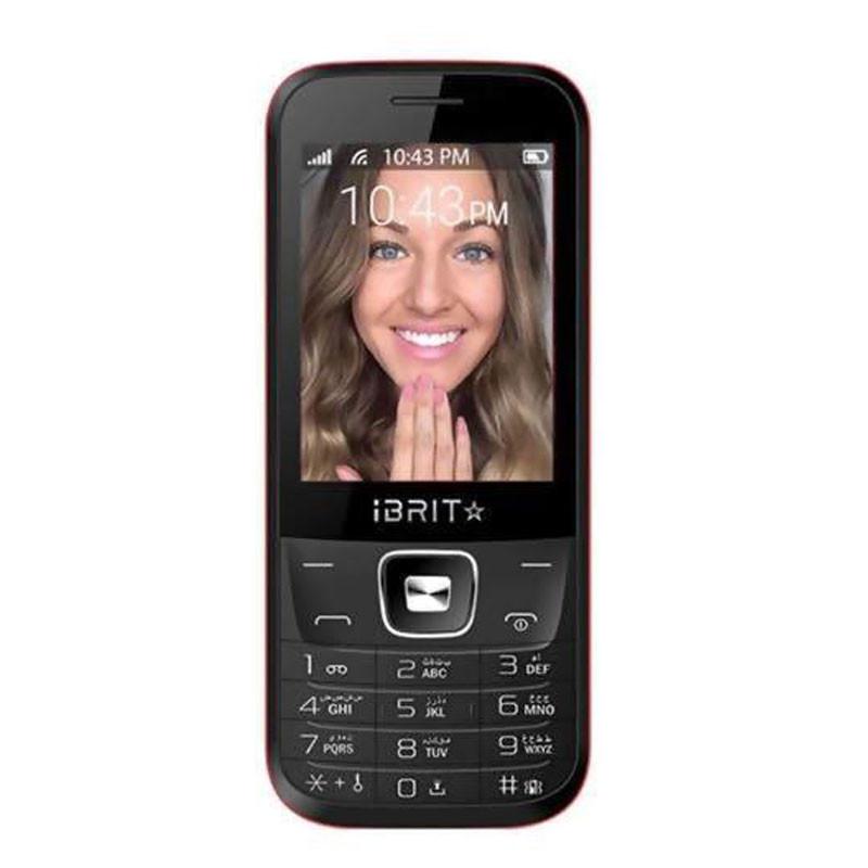 IBRIT - TéLéPHONE PORTABLE COBRA prix tunisie