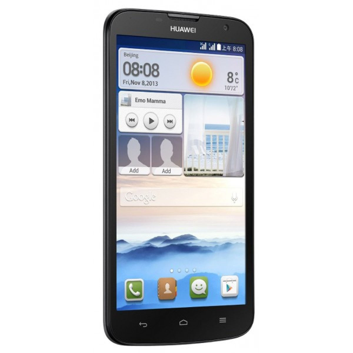 HUAWEI Smartphone G730 1