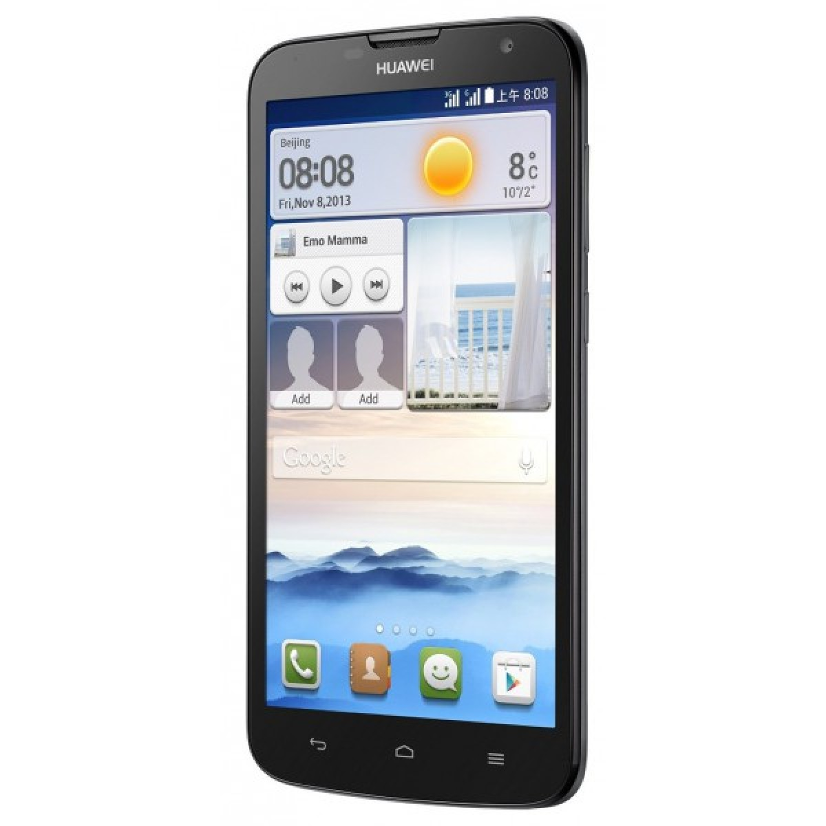 HUAWEI Smartphone G730 2