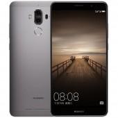 Téléphone Portable Huawei Mate 9 / 4G / Grey + 1 Mois IPTV Offert